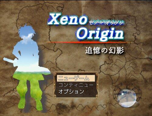 Xeno Origin ~追憶の幻影~ Game Screen Shots