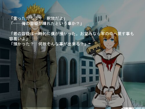 FlyWing―Bless of hands―【4-B】 Game Screen Shot2
