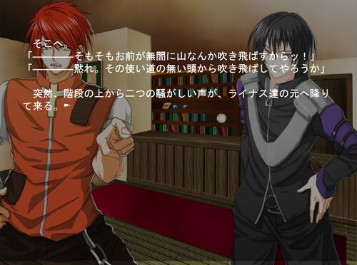 FlyWing―Bless of hands―【4-B】 Game Screen Shot5