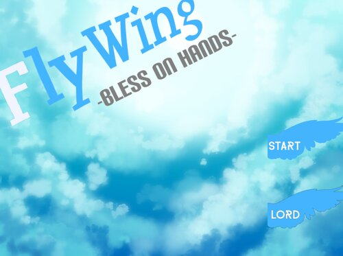 FlyWing―Bless of hands―【4-B】 Game Screen Shots