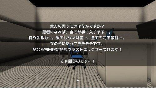 異世界転生勇者シオン~推しアニメの最終回を観るまでは死ねない~ Game Screen Shot2