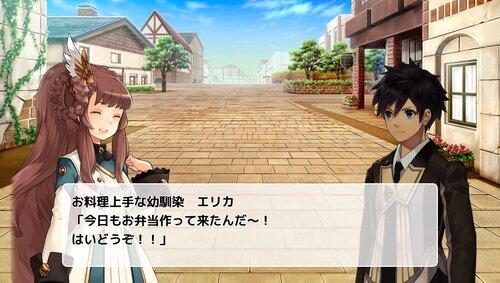 異世界転生勇者シオン~推しアニメの最終回を観るまでは死ねない~ Game Screen Shot3