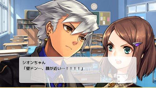 異世界転生勇者シオン~推しアニメの最終回を観るまでは死ねない~ Game Screen Shot5