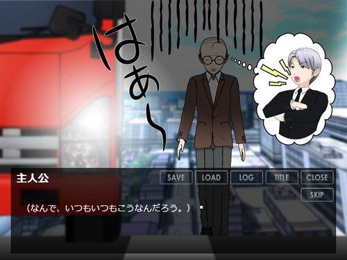 定期預金 Game Screen Shot1