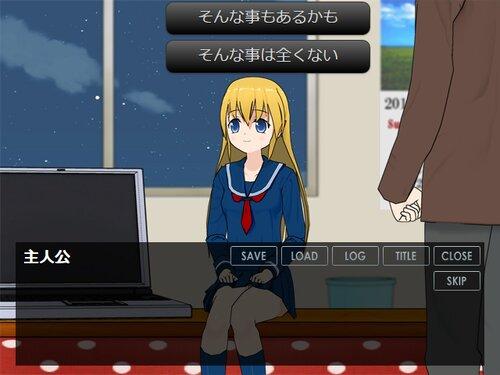 定期預金 Game Screen Shot5