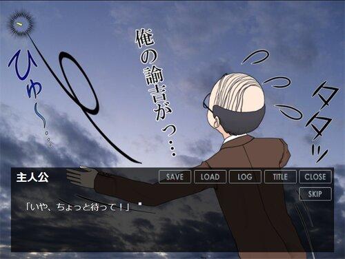 定期預金(ブラウザ版) Game Screen Shot4