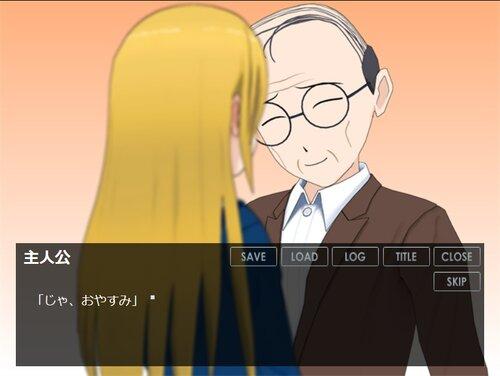 定期預金(ブラウザ版) Game Screen Shots