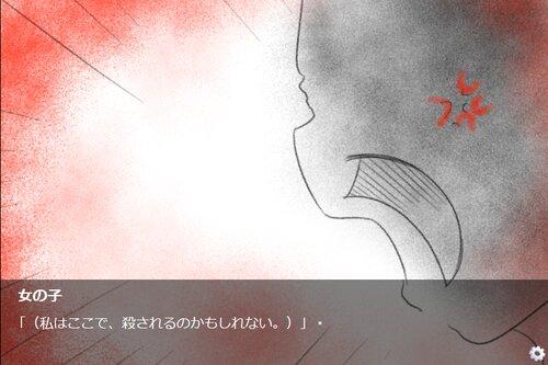 むち。 Game Screen Shot4