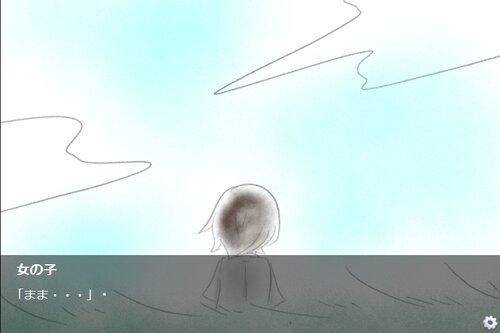 むち。 Game Screen Shot5