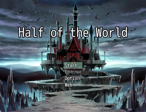 Half of the World Game Screen Shot2