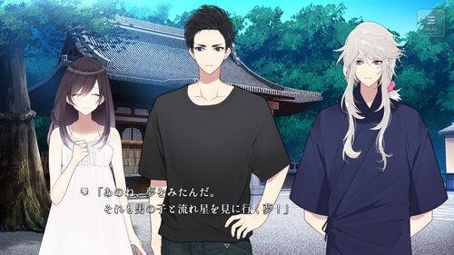 われてもすゑに Game Screen Shot