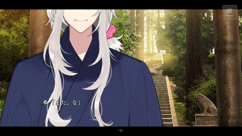 われてもすゑに Game Screen Shot3