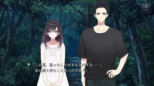 われてもすゑに Game Screen Shot4