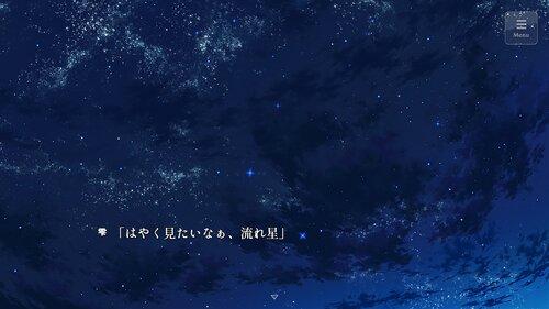 われてもすゑに Game Screen Shot5