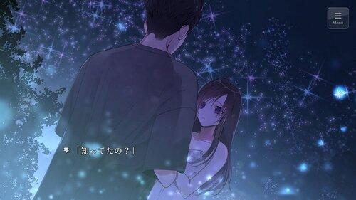 われてもすゑに Game Screen Shots