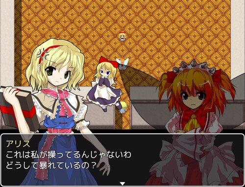アリスの不思議のダンジョン Game Screen Shot