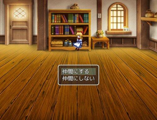 アリスの不思議のダンジョン Game Screen Shot3