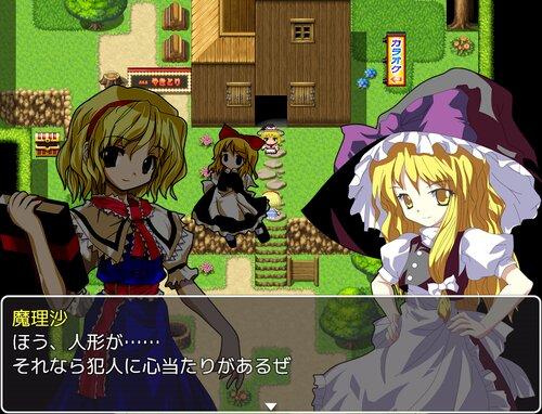 アリスの不思議のダンジョン Game Screen Shot4