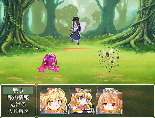 アリスの不思議のダンジョン Game Screen Shot5