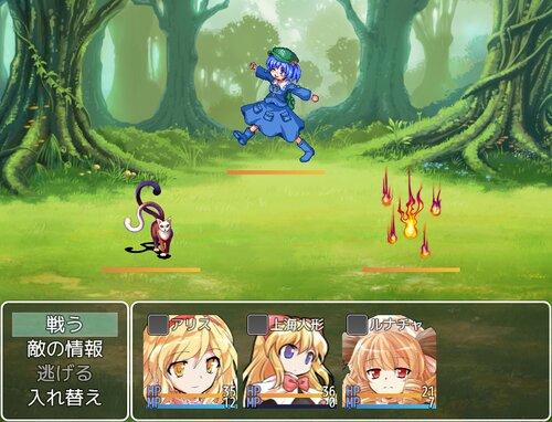 アリスの不思議のダンジョン Game Screen Shots