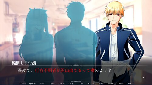 忘却の街 Game Screen Shot2