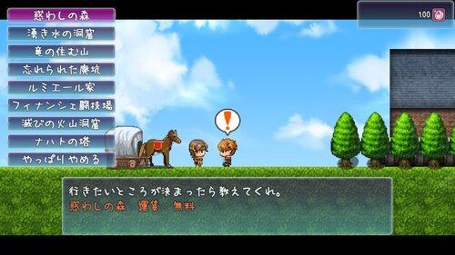 Low-Cost⇒異世界旅行記 Game Screen Shot5