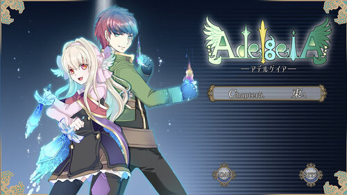 Adelgeia-アデルゲイア-Cp5~8 Game Screen Shot1