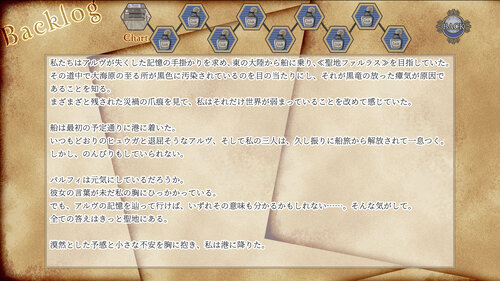 Adelgeia-アデルゲイア-Cp5~8 Game Screen Shot5
