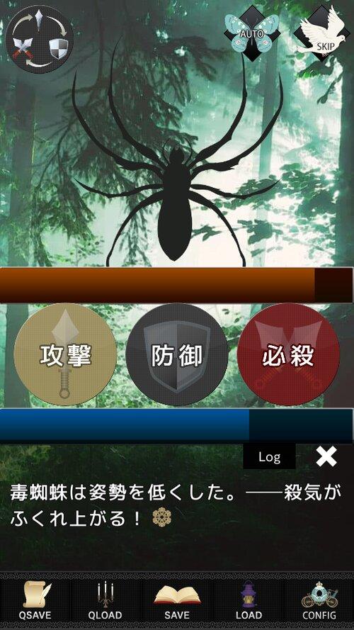 白魔女と運命の恋 Game Screen Shot2