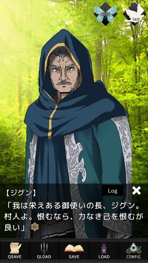 白魔女と運命の恋 Game Screen Shot5