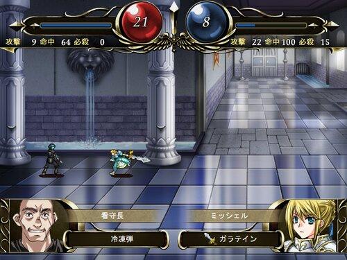 超機動戦艦アヴァロン Game Screen Shot2