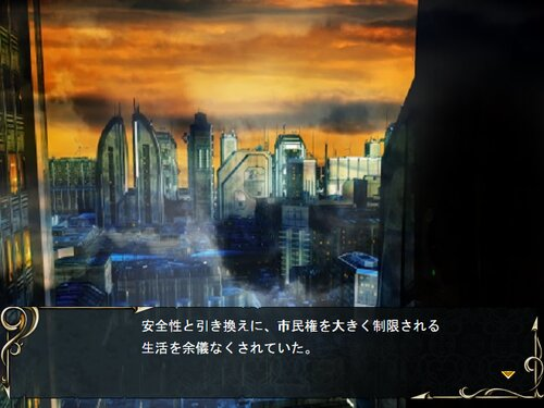 超機動戦艦アヴァロン Game Screen Shot4