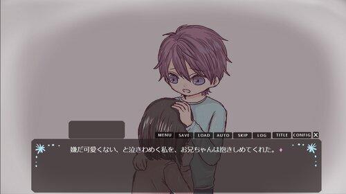 リトルブルー・フォレルスケット Game Screen Shot5