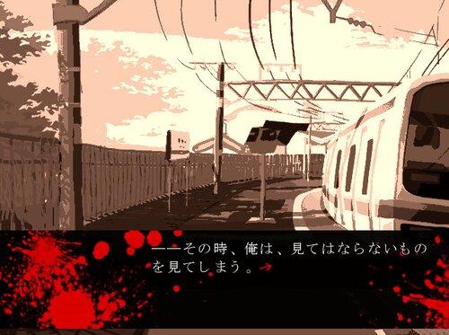 君は何度でも死に、何度でも殺される。【フリー版】 Game Screen Shot3