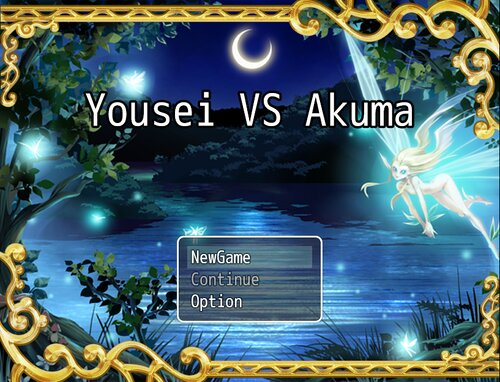 Yousei VS Akuma Game Screen Shots