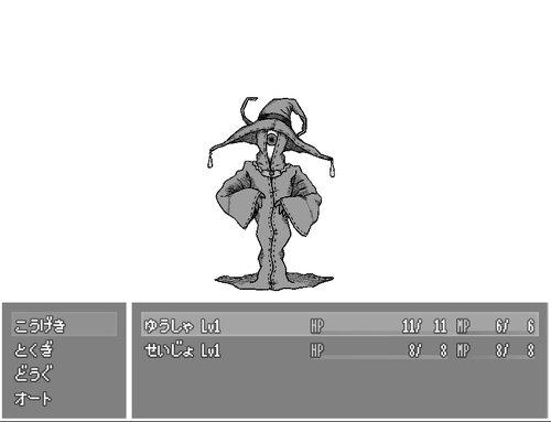 勇者と色無しの魔女 Game Screen Shot4