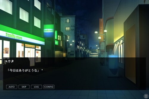 ヤンデレ彼女と付き合う方法! Game Screen Shot4