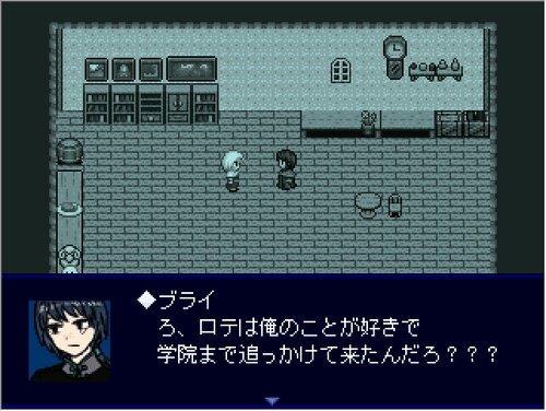 アクマノヨロコビ Game Screen Shot2