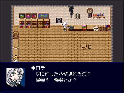 アクマノヨロコビ Game Screen Shot3