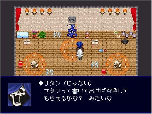 アクマノヨロコビ Game Screen Shot4