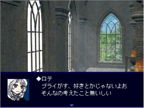 アクマノヨロコビ Game Screen Shots