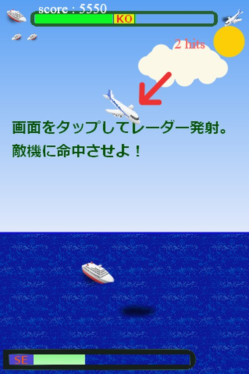 THE レーダー Game Screen Shot1