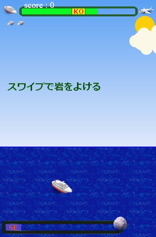 THE レーダー Game Screen Shot2