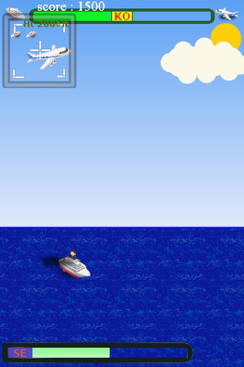THE レーダー Game Screen Shots