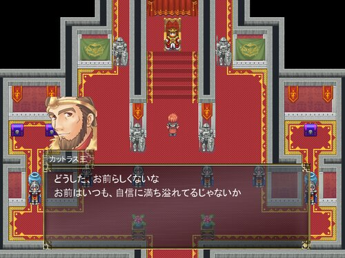 FANTASIA zero Game Screen Shot5