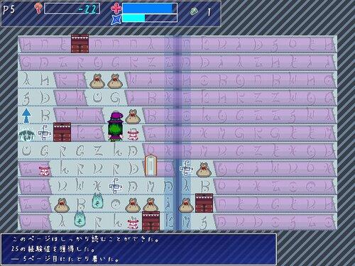 サラと不思議な物語 Game Screen Shot1