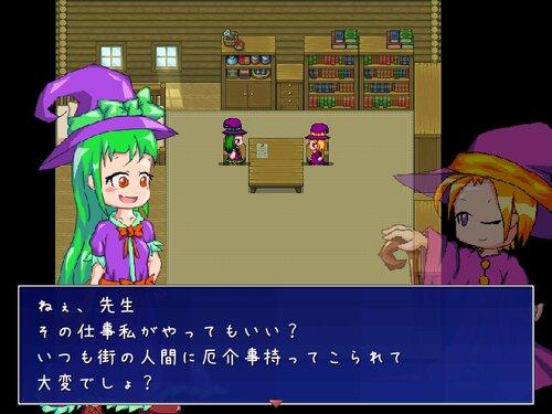 サラと不思議な物語 Game Screen Shot3