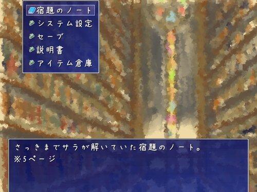 サラと不思議な物語 Game Screen Shot4