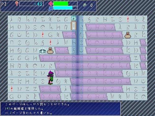 サラと不思議な物語 Game Screen Shot5