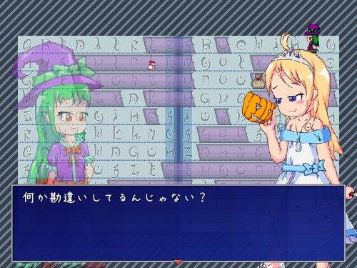 サラと不思議な物語 Game Screen Shots